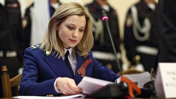 """""""Прокурор"""" Криму Наталя Поклонська"""