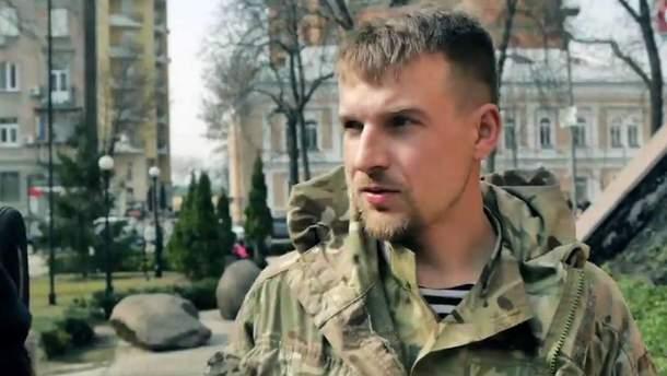 Александр Ип