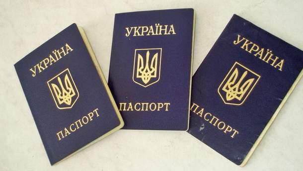 Паспорти українців