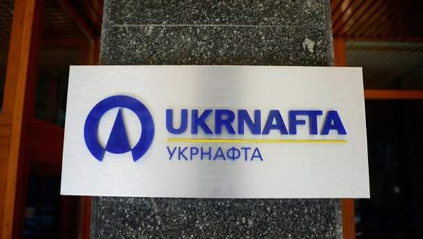 """""""Укрнафта"""""""