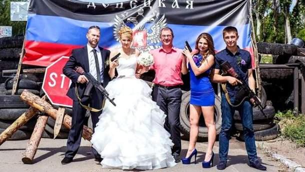 "Весілля в ""ДНР"""