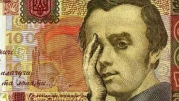 Forbes: У Украины появилась новая зависимость