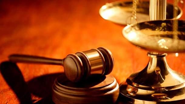 Молоток правосудия