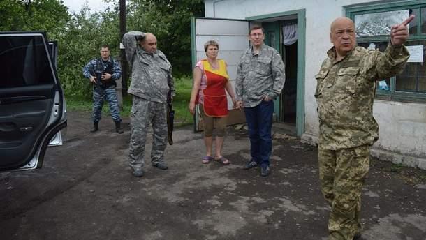 Луценко и Москаль в Луганской области