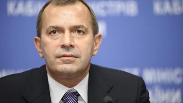 Гройсману передали подання Генпрокуратури по Клюєву
