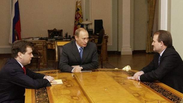 Медведєв, Путін і Медведчук