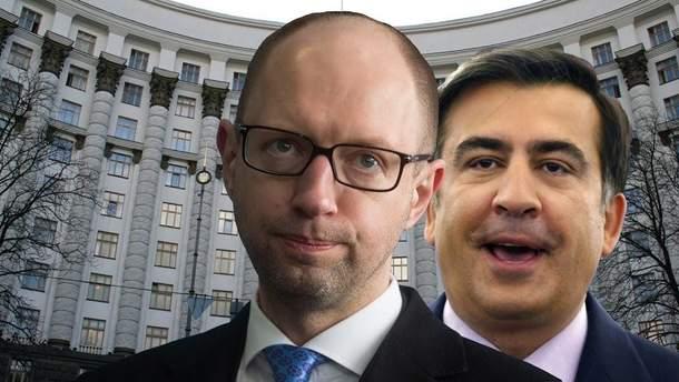 Яценюк і Саакашвілі