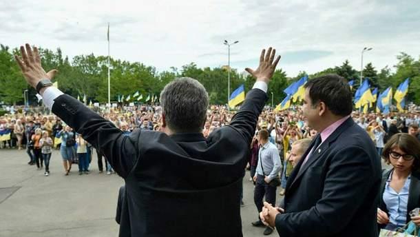 Порошенко и Саакашвили в Одессе