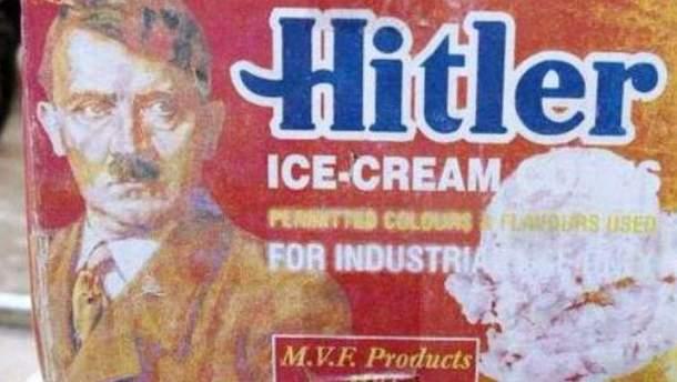 """Мороженое """"Гитлер"""""""