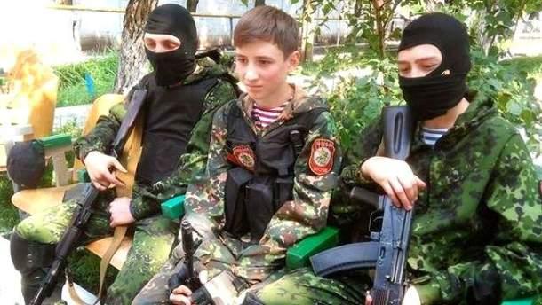 Діти зі зброєю