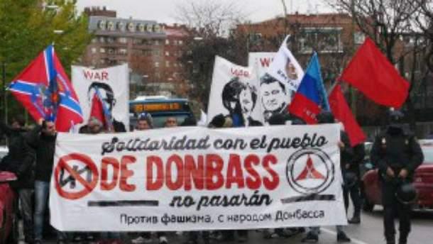 """Підтримка """"ДНР"""" у Каталонії"""