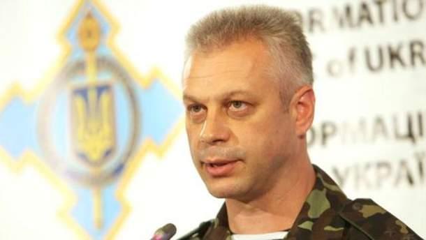 АТО: Под Марьинкой в плен попали двое украинцев. Никто не знает, где они
