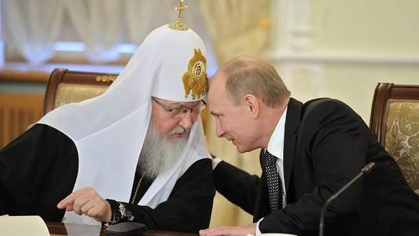 Патріарх Кирило і Володимир Путін