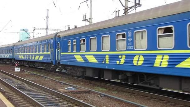 Поезд Киев — Мариуполь