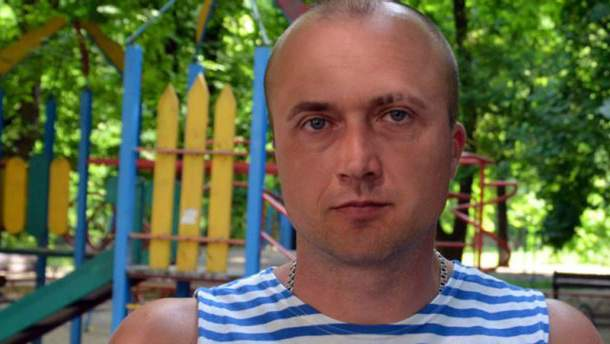 Олександр Берещук