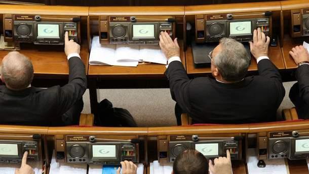 Депутаты-кнопкодавы