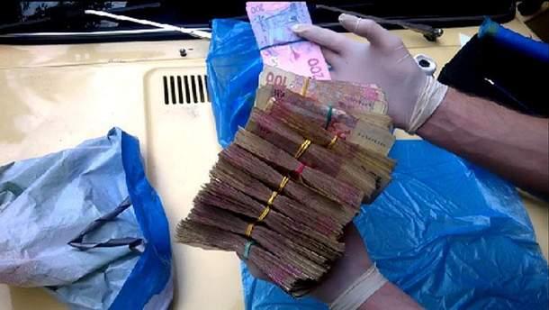 Изъятые деньги