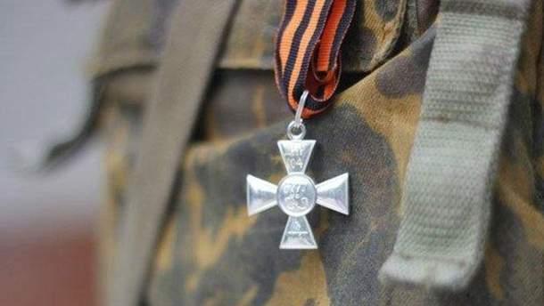 """""""Георгіївська стрічка"""" терориста"""