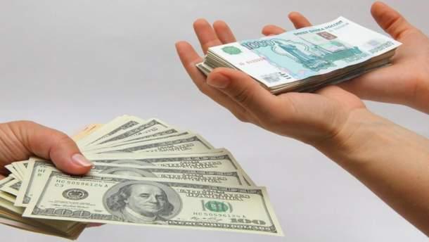 С каждым выстрелом на Донбассе российский рубль меняет курс