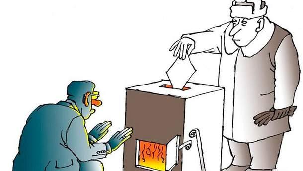 Карикатура на тему виборів