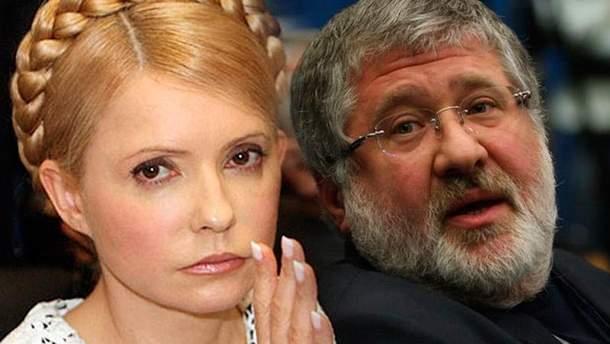 Юлия Тимошенко и Игорь Коломойский