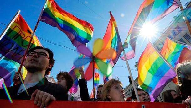 ЛГБТ-парад