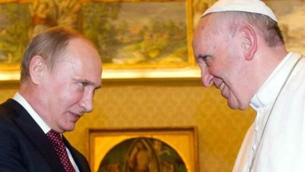 Путін та Папа