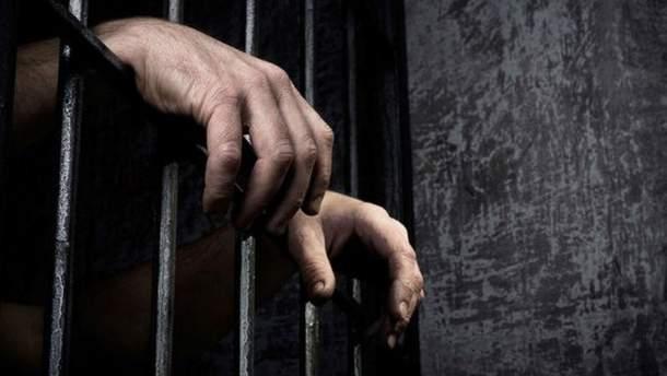 В'язень