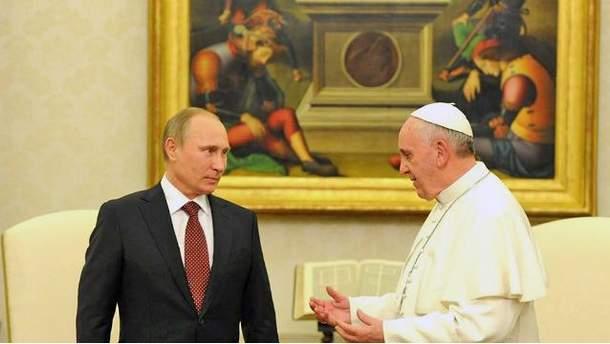 Владимир Путин и Папа Римский