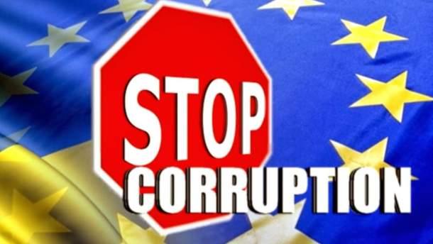 Сервер с  голосами за общественный совет Антикоррупционного бюро забрали, — источники