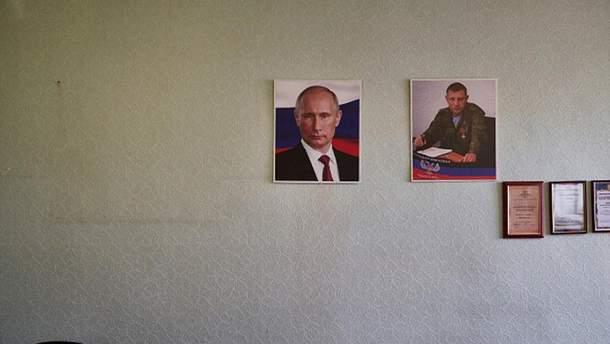 Портрети Путіна і Захарченка