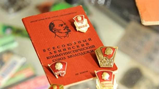 Комуністичні значки