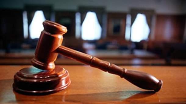 Суд над француженкой