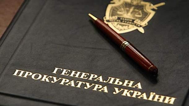 Крымских прокуроров наказали за предательство Украины