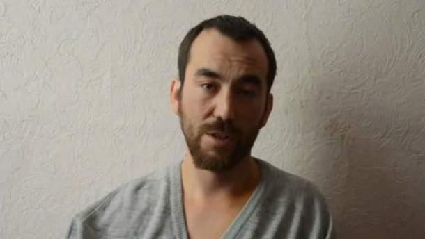 Євген Єрофеєв