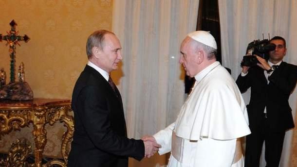 Володимир Путін та Папа Римський