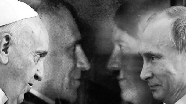 Зустріч пап з Путіним та Гітлером