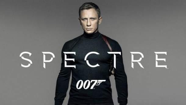 """""""007: Спектр"""""""
