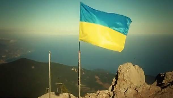 Прапори України в Криму