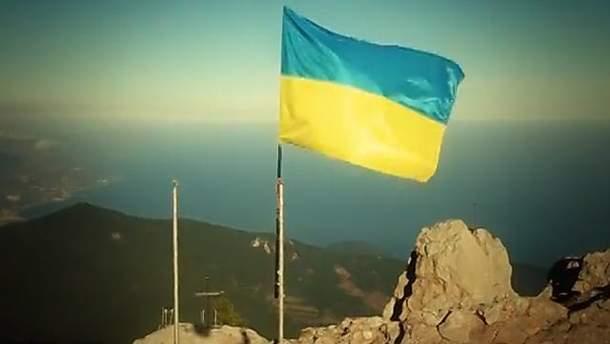 Флаги Украины в Крыму