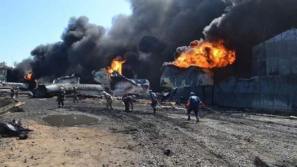 Пожежа на нафтобазі