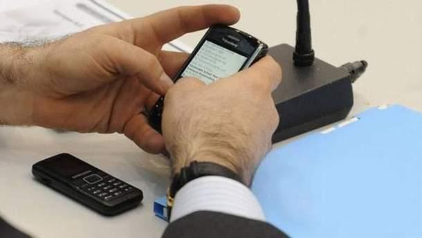 SMS-переписка