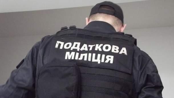 Податкова міліція