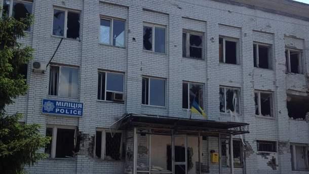 Здание милиции в Марьинке