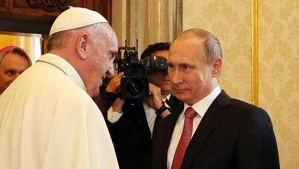 Папа Римский и Путин