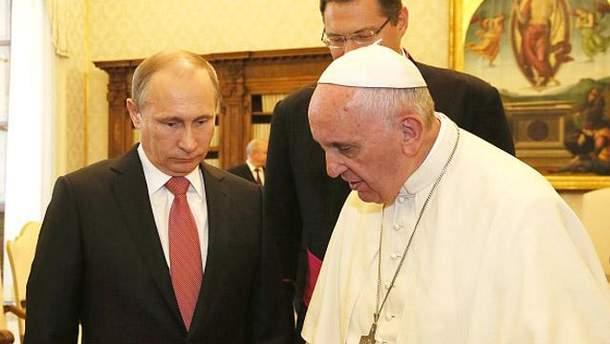 Путин и Папа Римский