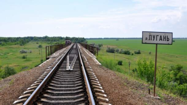 Мост через реку Лугань