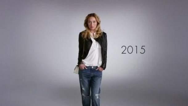 Мода-2015