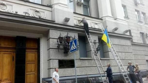 """Харьков """"зачищают"""" от """"совка"""""""