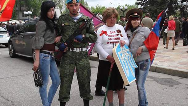 Окупований Донбас
